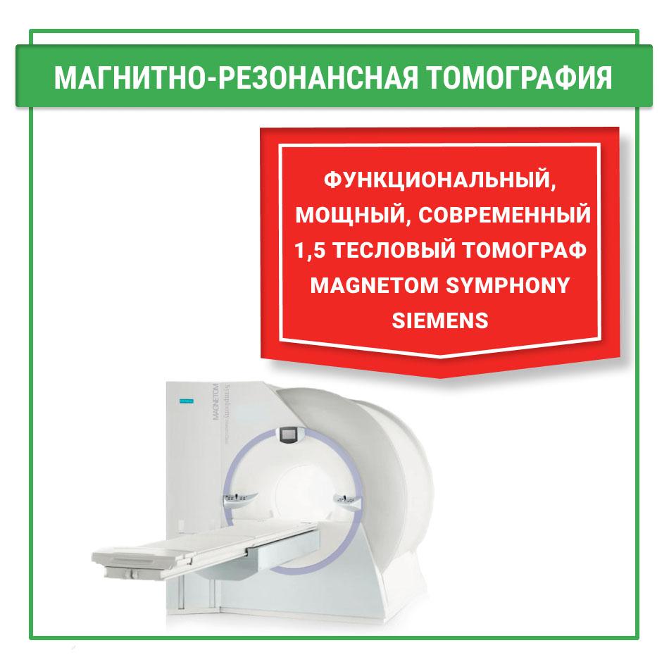 ryazan-15-t-tomograf-mob